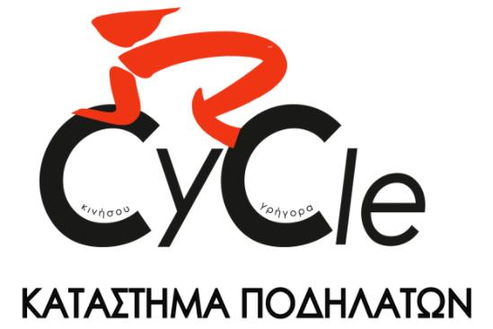 Ποδήλατα Cycle Θεσσαλονίκη